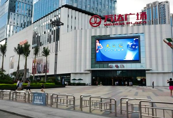commercial led screen 1