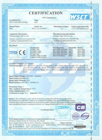 CE certificate of LED display