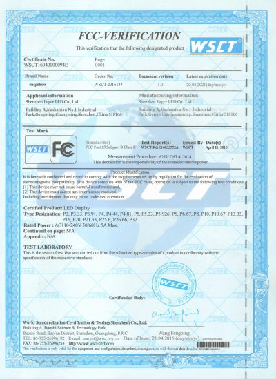 FCC certificate of LED display