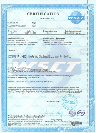 ROHS certificate of LED display