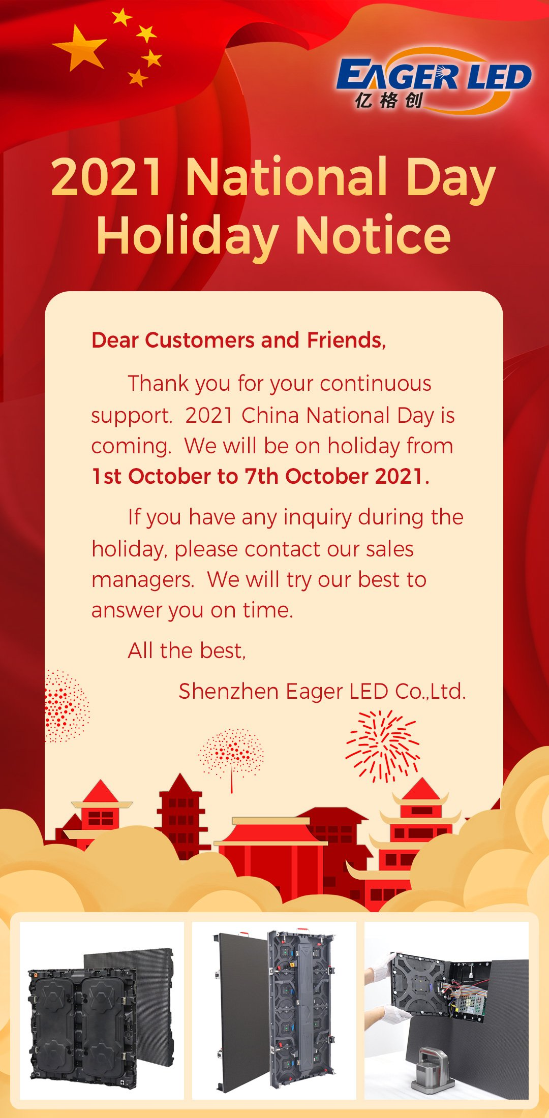 EagerLED 2021 National Day holiday notice
